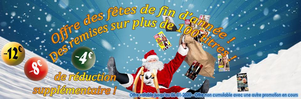Catalogue Web Noel 2019 |PROMOS
