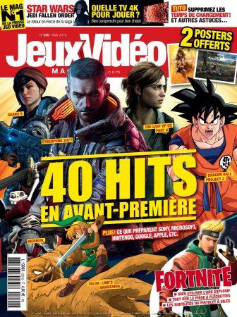 JEUX VIDEO MAGAZINE